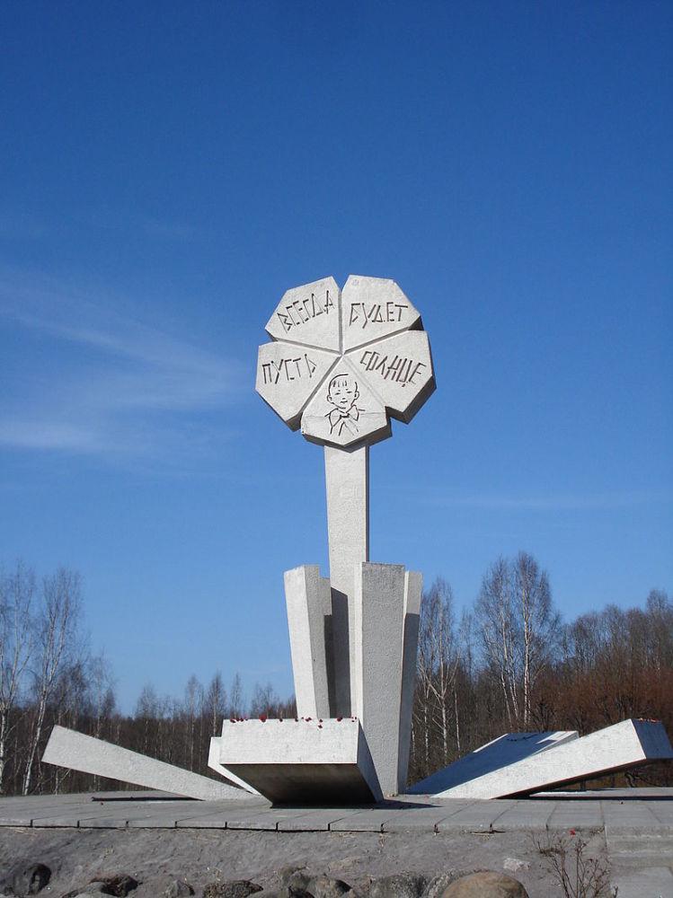 «Цветок жизни», мемориал, установленный на 3-м километре Дороги Жизни около Санкт-Петербурга