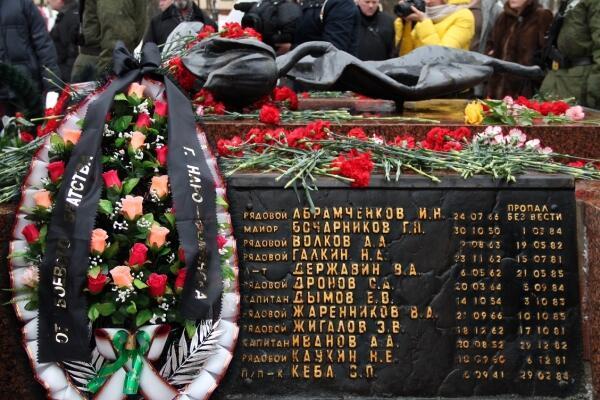 Монумент «Чёрный тюльпан», Наро-Фоминск
