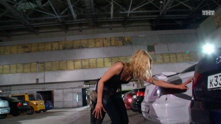 Битва экстрасенсов 1 серия 15 сезон, поиск человека в багажнике