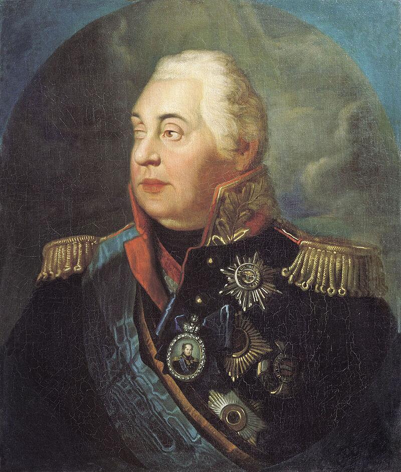 Портрет М. И. Кутузова, художник Р. М. Волков