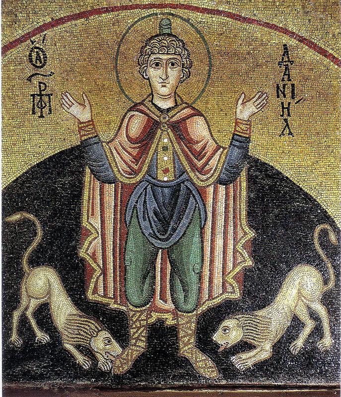 Пророк Даниил во рву. Мозаика в Осиос Лука, 12-13 вв.