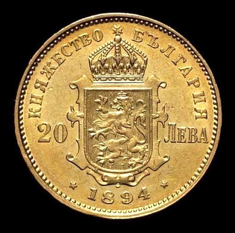 20 болгарских левов 1894 года