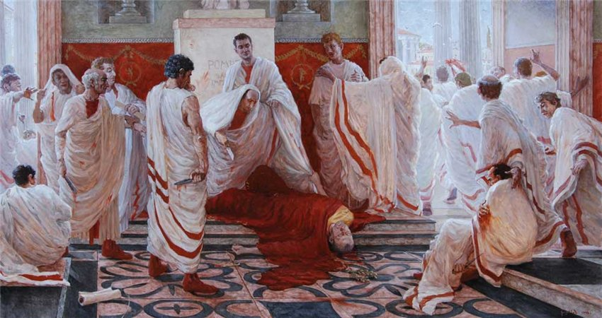 И. Кириллов, «Убийство Цезаря», 2008