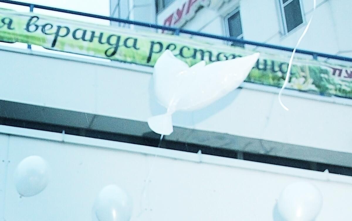 Пять «изюминок» торжества