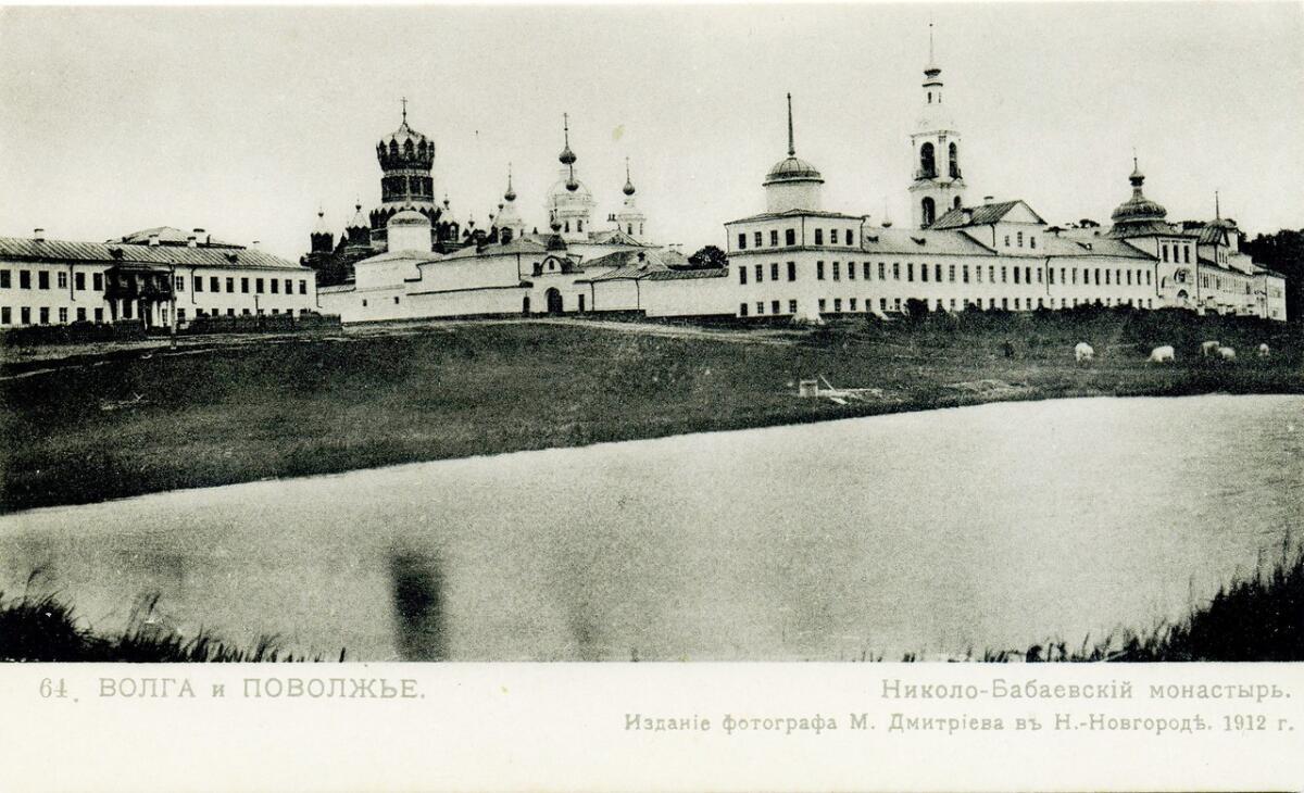 Бабайский (Николо-Бабаевский) монастырь