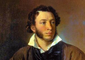 Хорошо ли вы знаете сказки Пушкина?