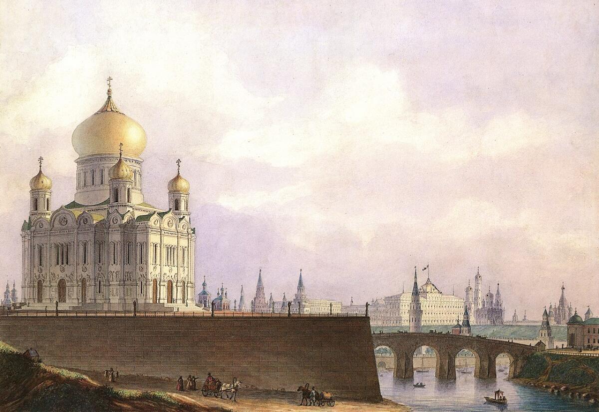 А. А. Тон. Храм Христа Спасителя