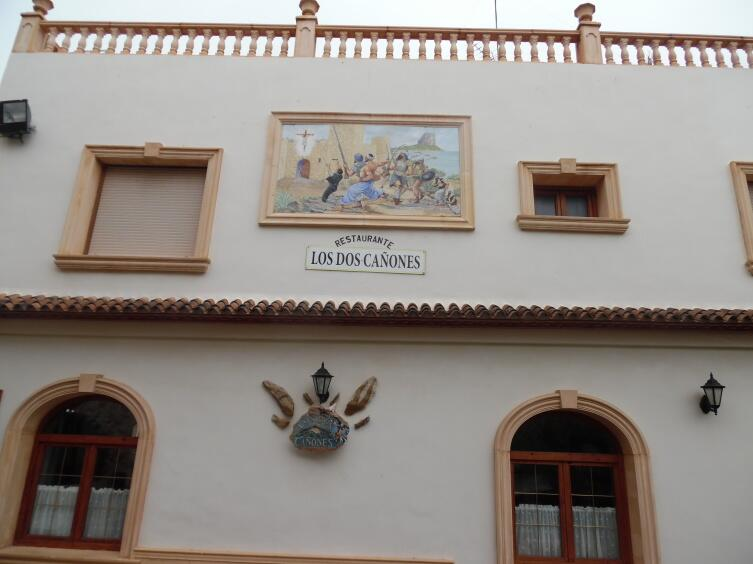 Чем привлекателен городок Кальпе?
