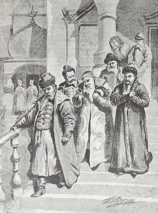 Бояре выходят от Петра I с обрезанными бородами. Гравюра конца XIX века