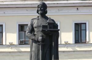 Почему летописцы прозвали русского князя Ярослава Мудрым? Часть 2