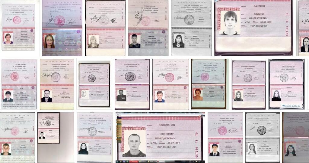 В Яндекс-картинках можно найти сканы паспортов на любой вкус