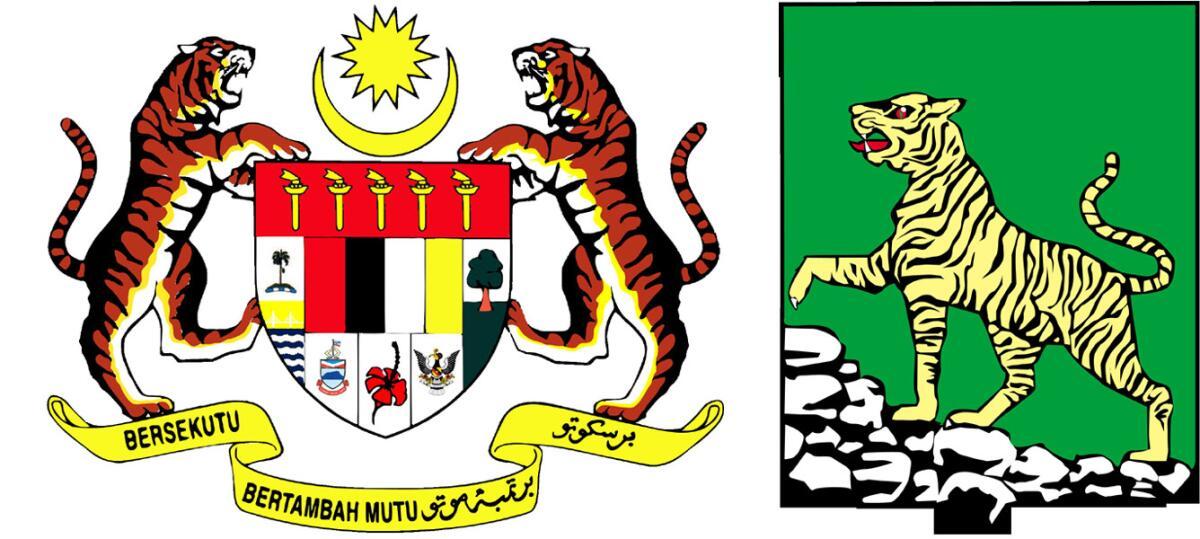 Герб Малайзии и герб Владивостока