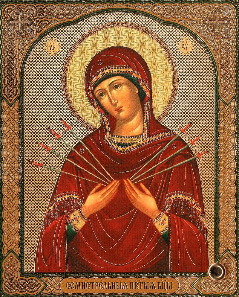 Икона Семистрельной Богородицы