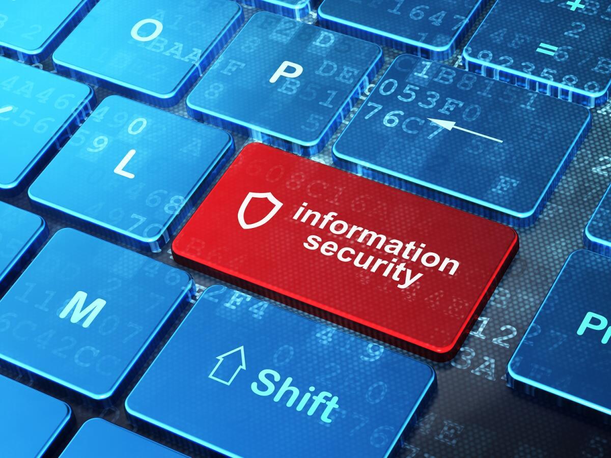 Информационная безопасность требует серьезного подхода
