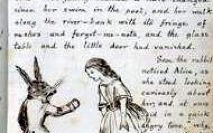 Страница из рукописи с иллюстрацией автора