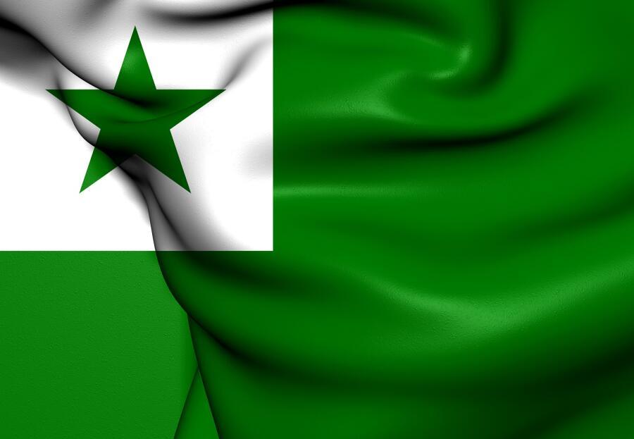 Флаг Эсперанто