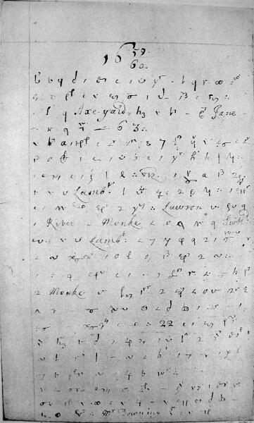 Первая страница дневника Самюэля Пеписа, 1659-1660 год