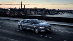 Какой будет новая модель Volvo?