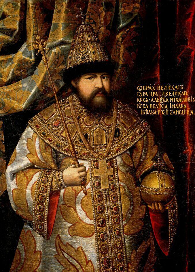 Портрет царя Алексея Михайловича. Неизвестный русский художник второй половины 17 века. Школа Оружейной палаты