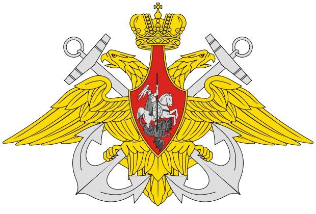 Эмблема Военно-Морского Флота России