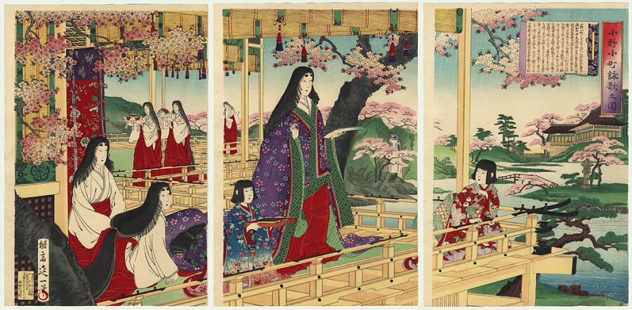 Нобуказу Ватанабэ, «Оно-но Комати, сцена поэзии»