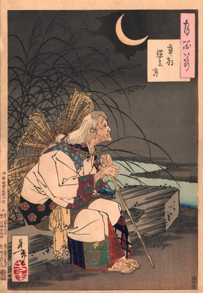 Цукиока Ёситоси, «Оно-но Комати в старости»