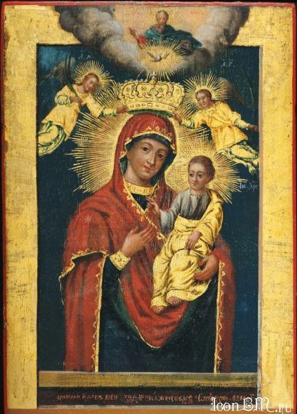 Гефсиманская (Черниговская) икона Божией Матери