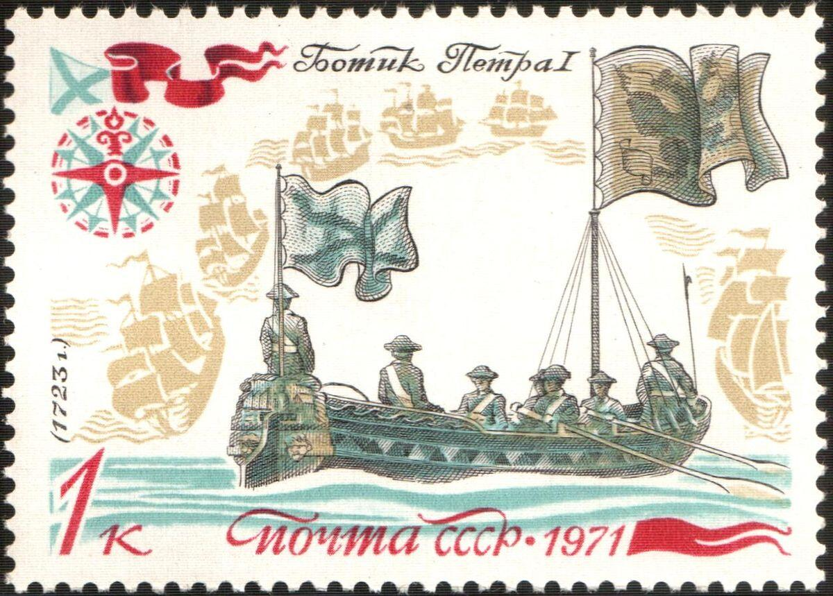 Ботик «Святой Николай» - «дедушка» русского флота