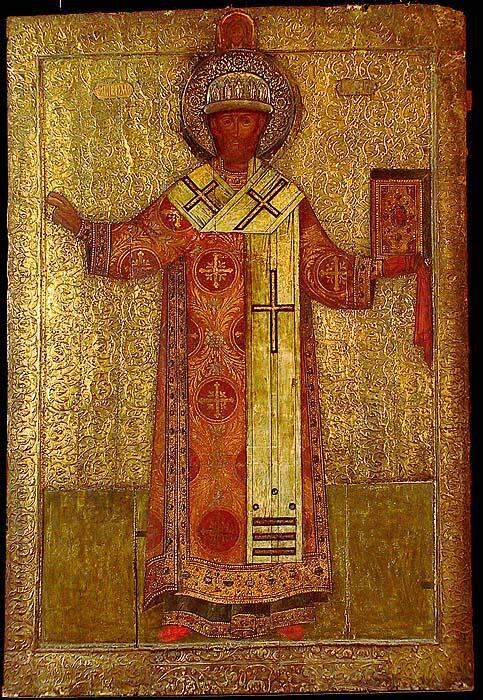 Митрополит Филипп II