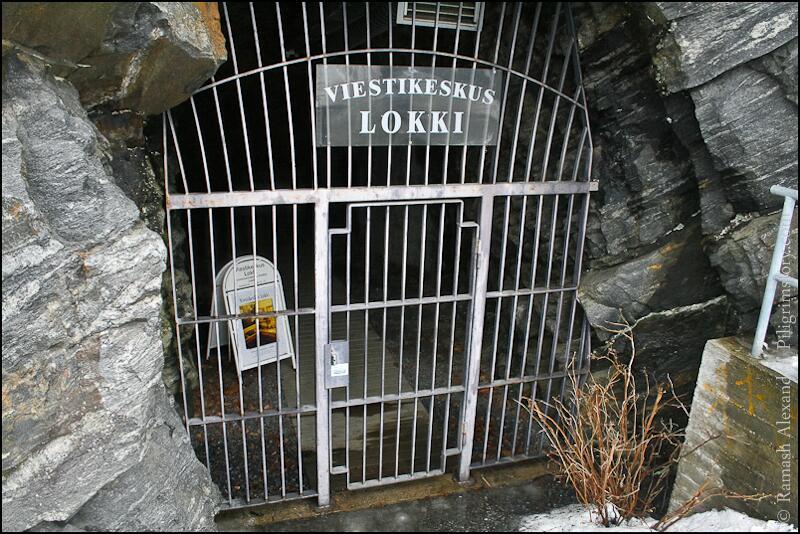 Центр связи «Локки», современность