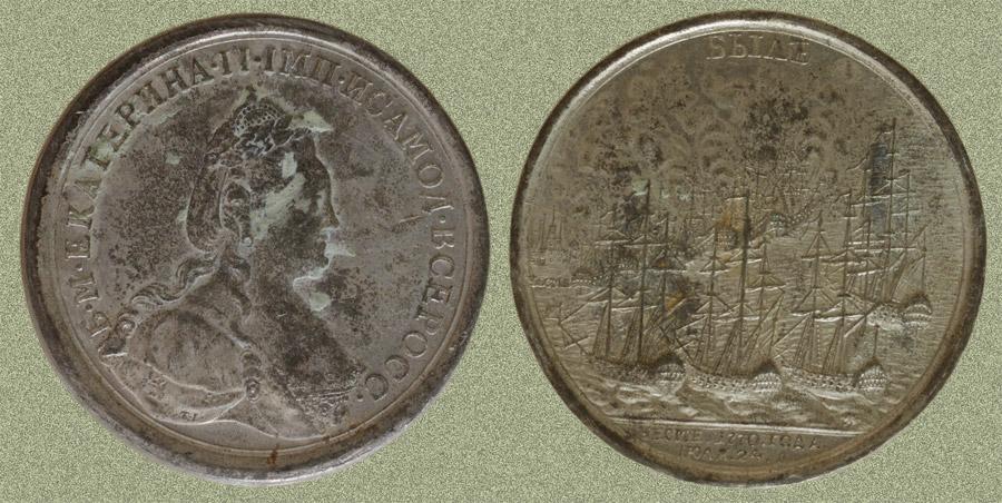 Медаль «За победу при Чесме»