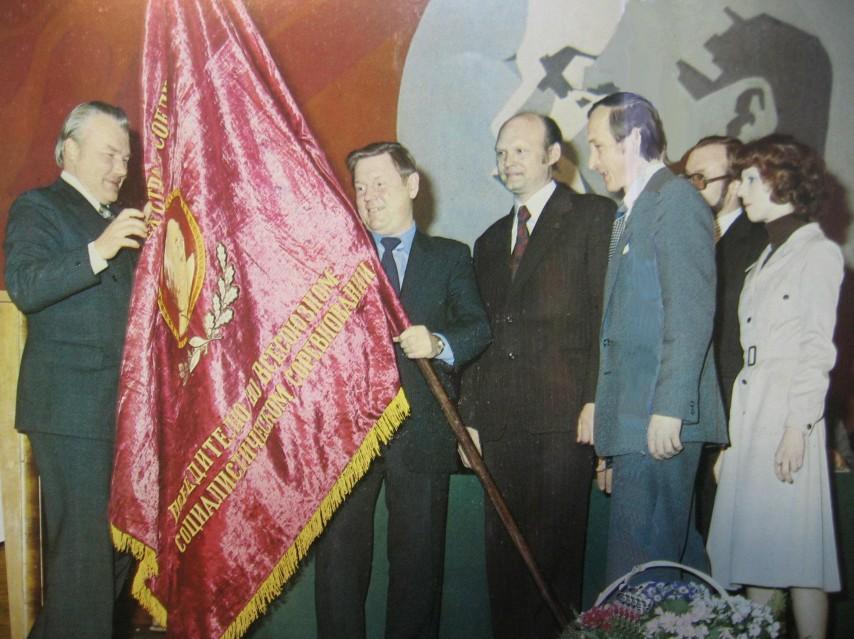Вручение ордена Трудового Красного Знамени Московскому станкоинструментальному институту, 1980г