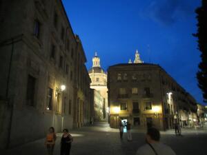 Университет Саламанки: с какими историческими личностями он связан? Мигель де Унамуно