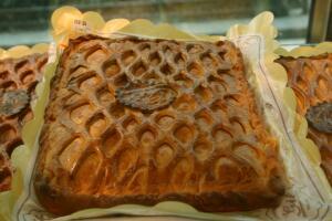 Что едят в Саламанке? Пирог легкого поведения