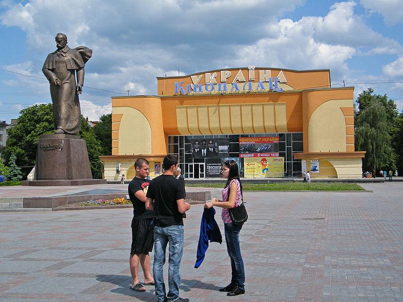 Дворец кино «Украина» в г. Ровно