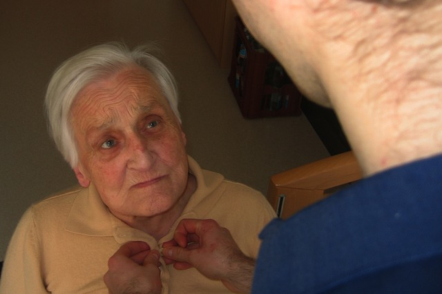 Многие люди боятся старости