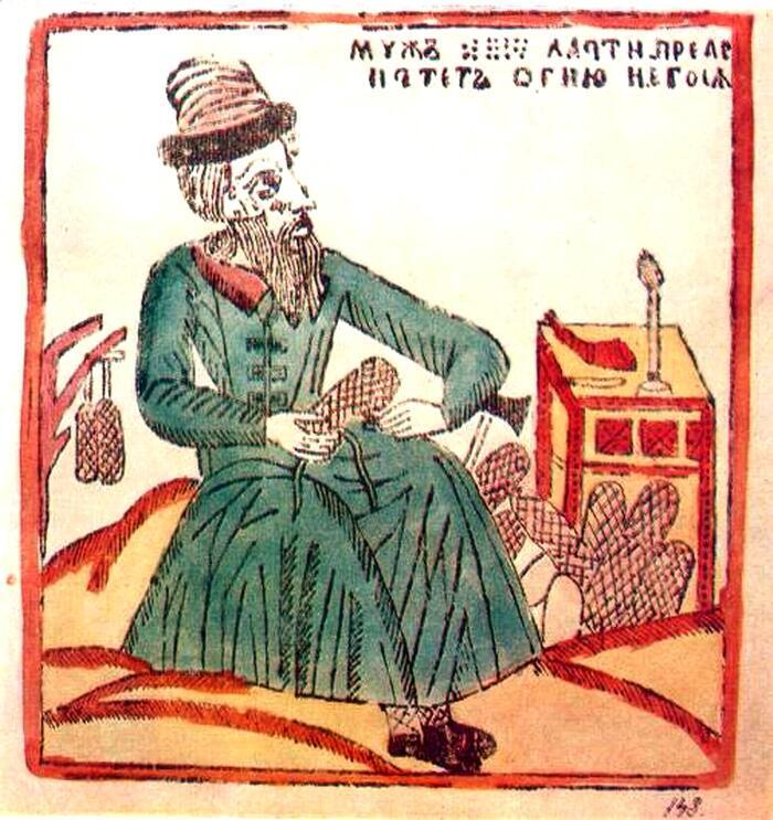 Мужик плетёт лапти. Лубок XVIII века