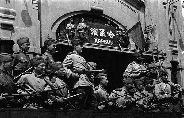 Харбин, сентябрь 1945 г.