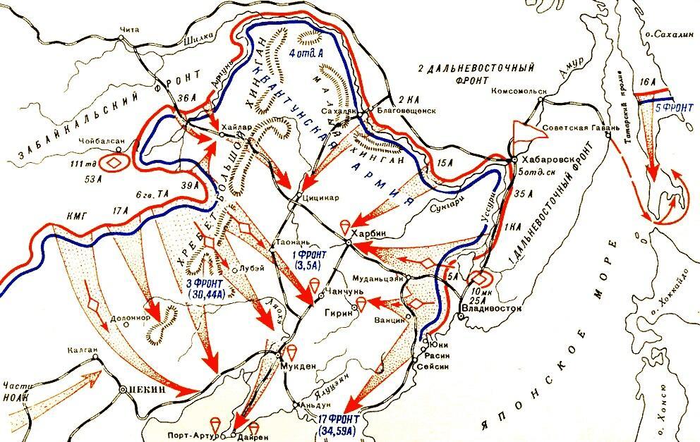Схема действий советских войск в Советско-японской войне