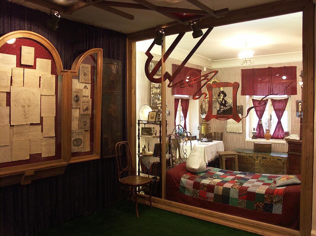 Мемориальная комната поэта
