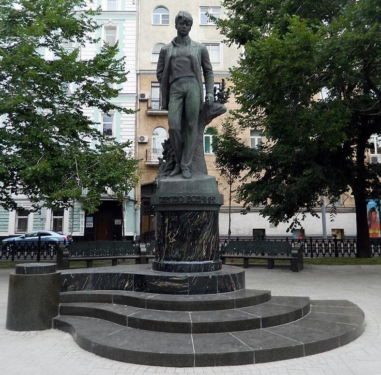 Памятник С.А. Есенину на Тверском бульваре