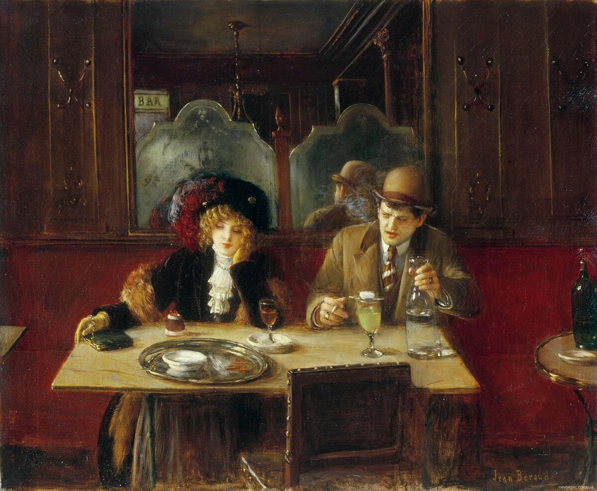 Жан Беро, Любитель абсента - пьяница, частное собрание