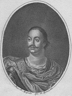 Иван Иванович Бутурлин
