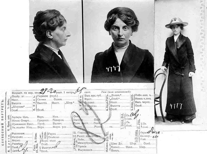 И. Ф. Арманд, 1913г., 0