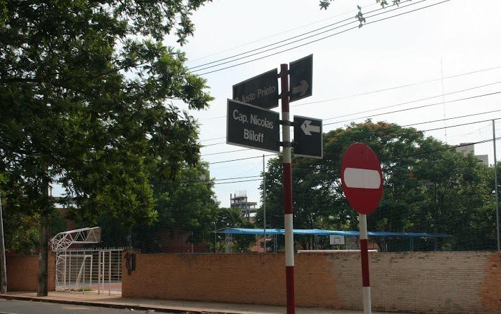 Улица имени Николая Блинова