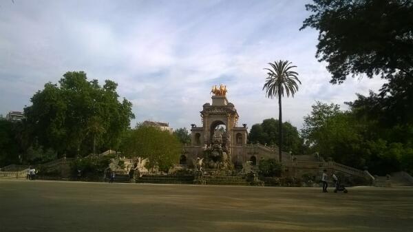 Кусочек парка Цитадели