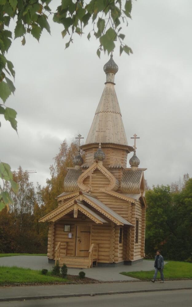 Храм во имя св. пророка Божия Илии