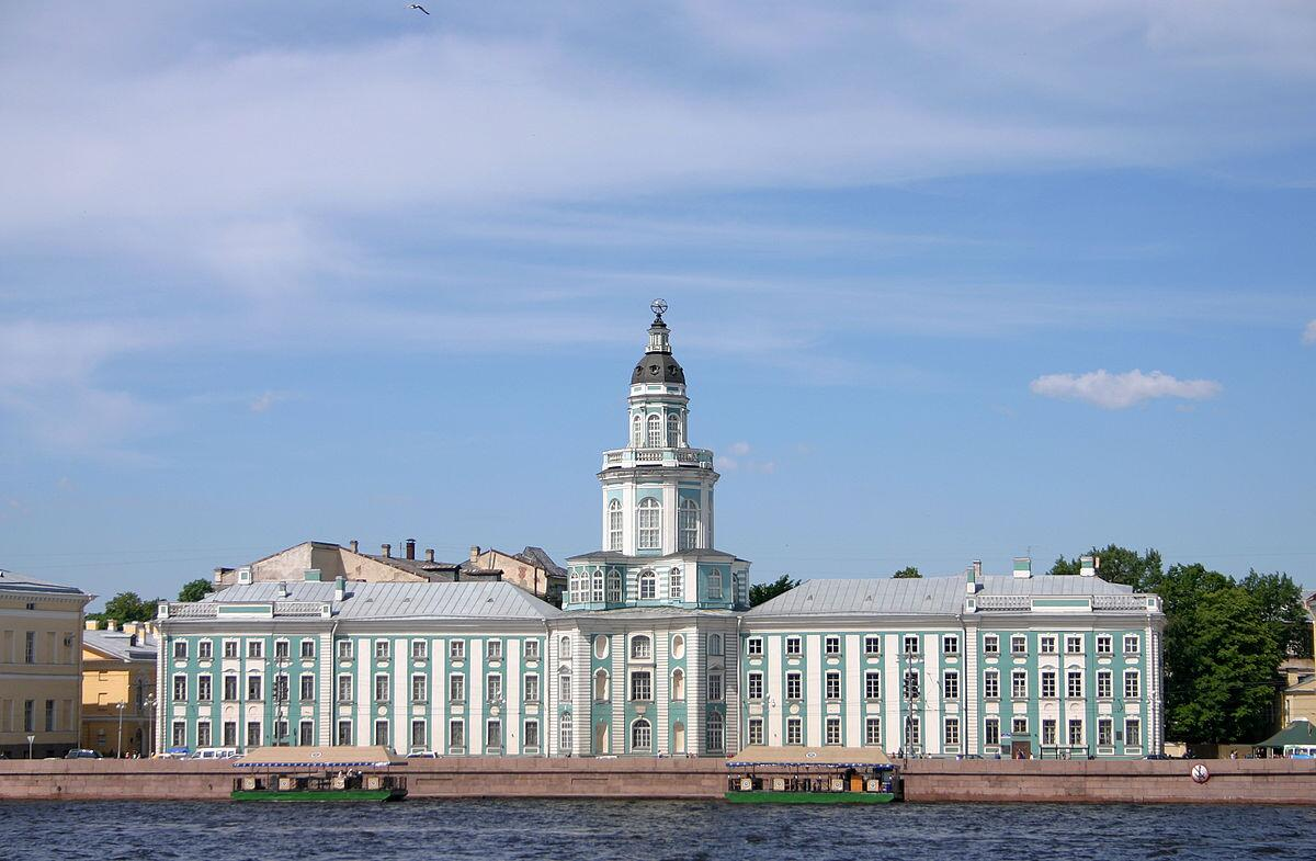 Здание Петербургской Академии наук во второй половине XVIII века