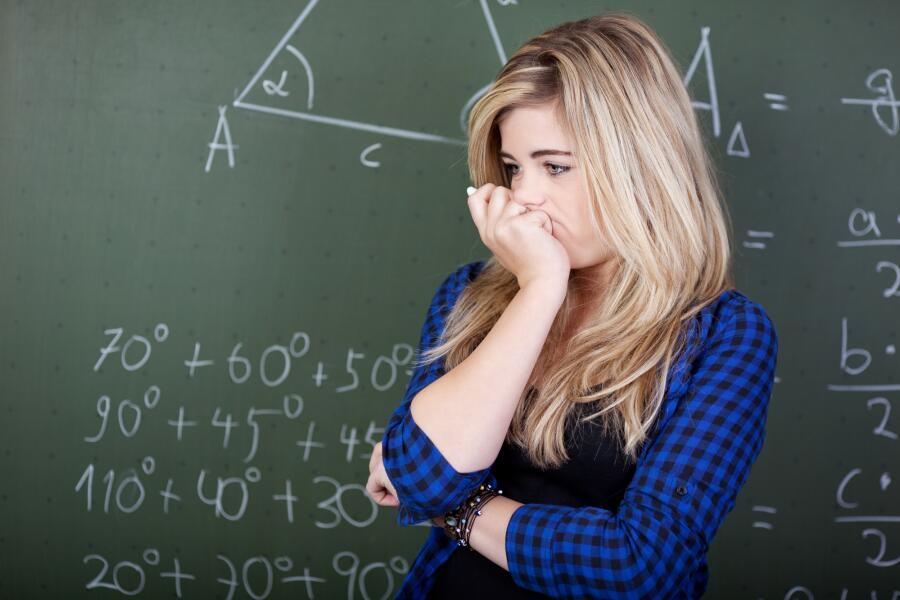 Математика - сложная наука
