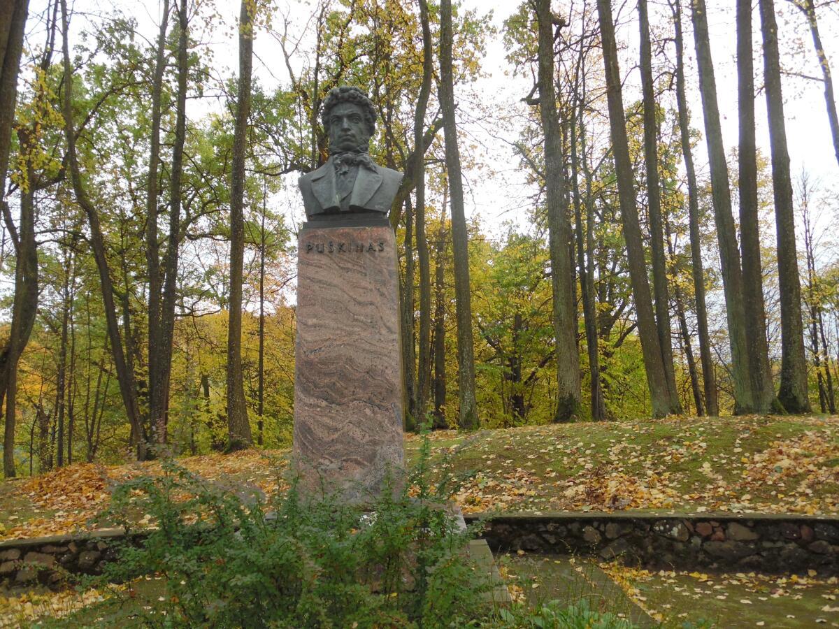 Последнее Очей очарованье Григория Пушкина. Где это?